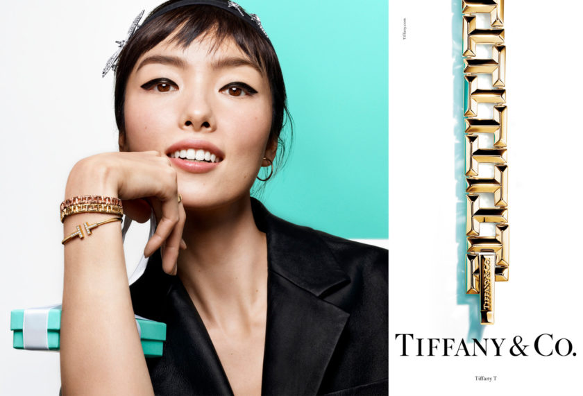 TIFFANY_2019_BRAND_CAMPAIGN_DOUBLE PAGE_FEIFEI1